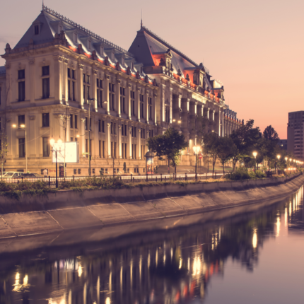 Ρουμανία Βουκουρέστι Diplomat travel